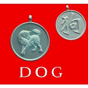 Token_Dog