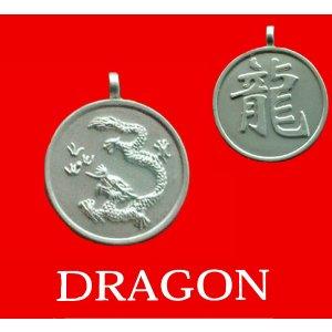 Token_Dragon