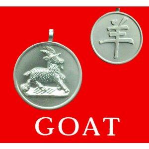Token_Goat