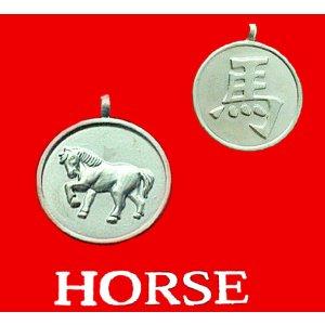 Token_Horse