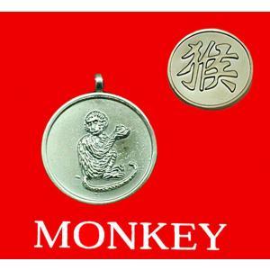 Token_Monkey