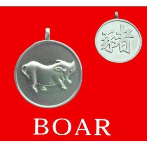 Token_Pig (Boar)