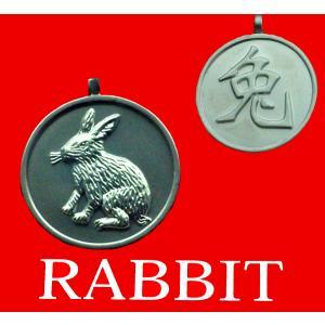 Token_Rabbit