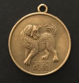 11 Dog token black