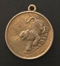 3 Tiger token black