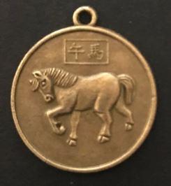 7 Horse token black